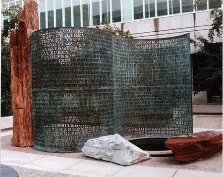Kryptos Sculpture by James Sanborn